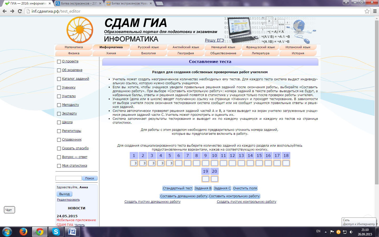 hello_html_mda4aedb.png