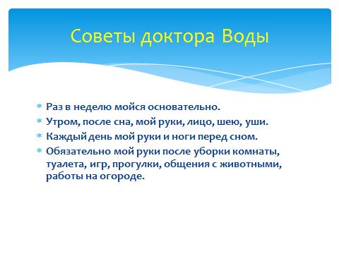 hello_html_38fb3b6a.png