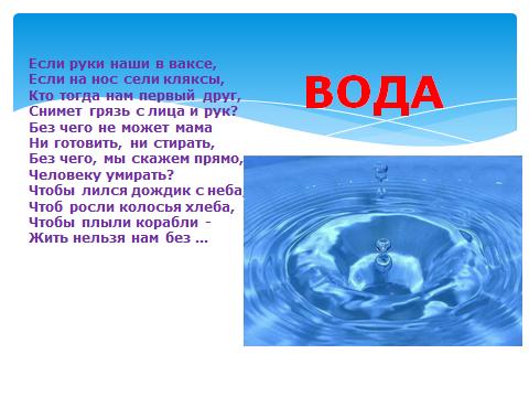 hello_html_539d130e.png