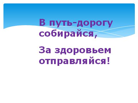 hello_html_m441136b0.png