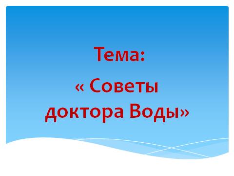 hello_html_mf8619c9.png