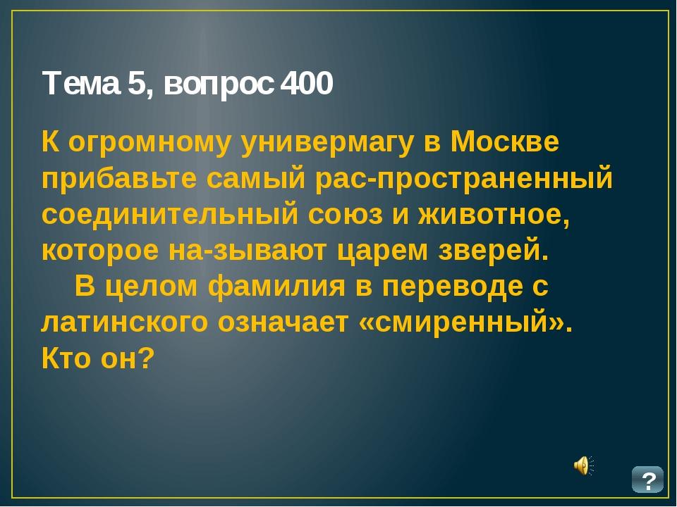 География У какой реки происходит действие повести И.С.Тургенева «Ася»?