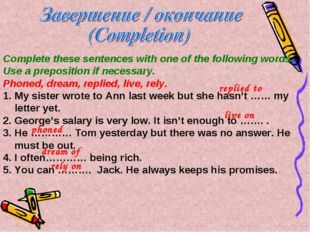 Complete these sentences with one of the following words. Use a preposition i