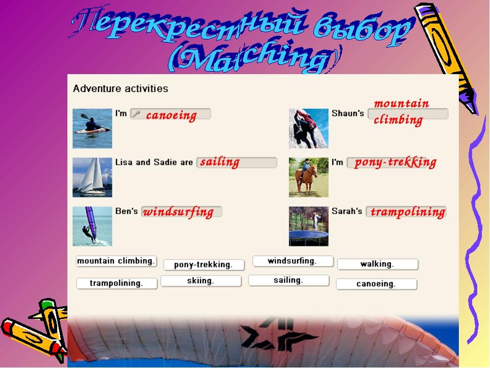 canoeing sailing windsurfing mountain climbing pony-trekking trampolining