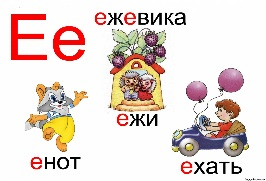 http://logopsi.ucoz.com/_fr/4/3238231.jpg