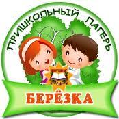 hello_html_m3efa1e91.jpg