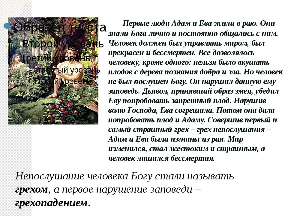 1. Написать сочинение на тему «Добро и зло в народных сказках». 2. Подобрать...