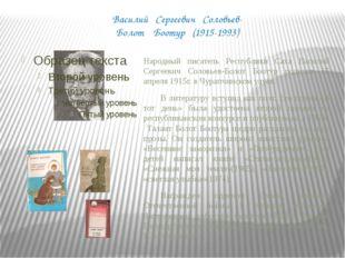 Моисей Дмитриевич Ефимов (1927) Народный поэт Республики Саха Моисей Дмитрие