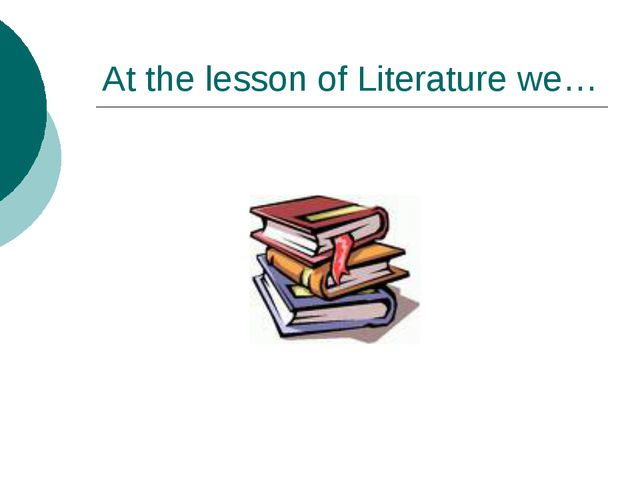 At the lesson of Literature we…