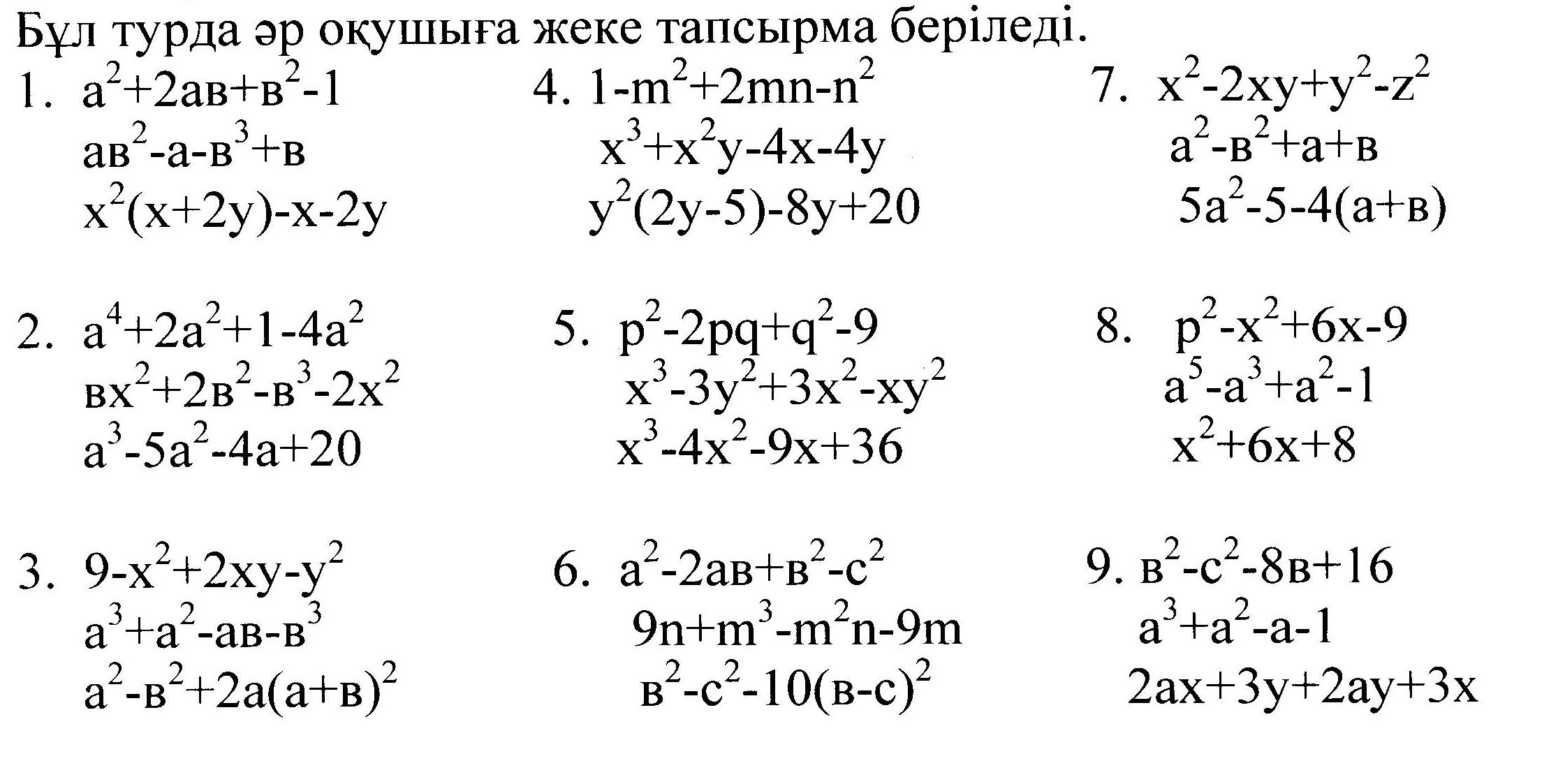 C:\Documents and Settings\1\Local Settings\Temporary Internet Files\Content.Word\сертификат4 003.jpg