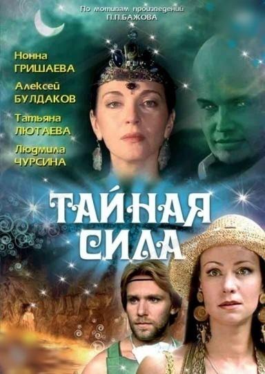 http://sappinen.ru/attachments/Image/Poster_2.jpg?template=generic