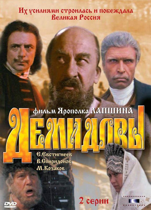 http://uakino.com/uploads/posts/2012-08/uakino.com_1344419478.jpg