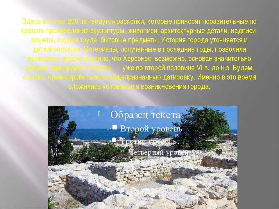 Здесь вот уже 200 лет ведутся раскопки, которые приносят поразительные по кра...