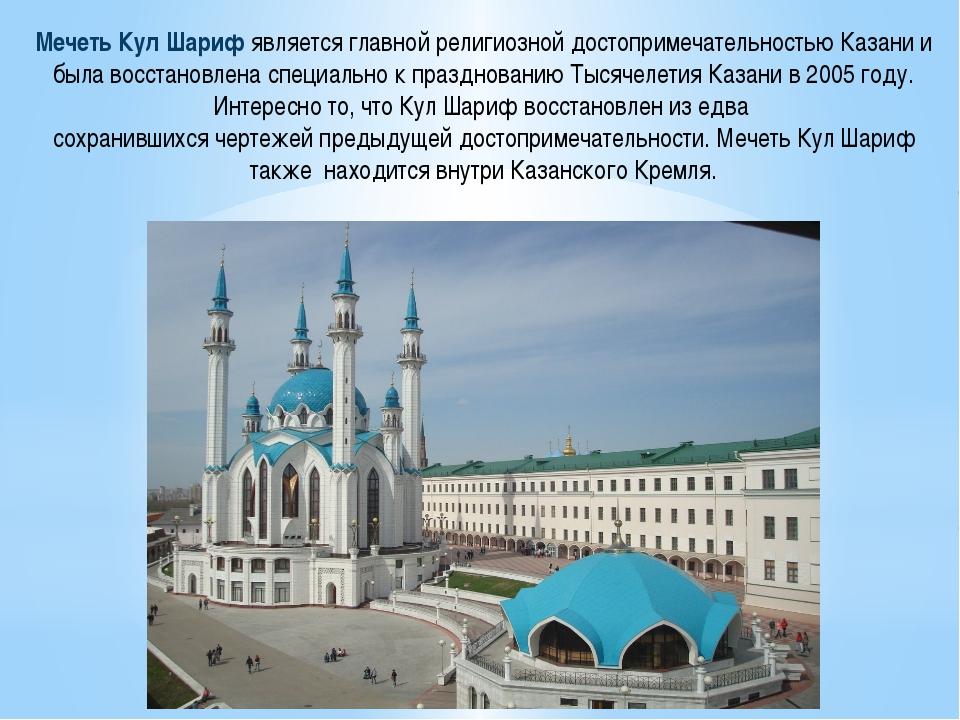 Казань: новости, афиша, достопримечательности, фото
