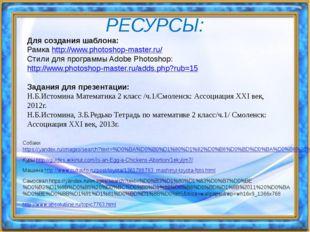 РЕСУРСЫ: Собаки https://yandex.ru/images/search?text=%D0%BA%D0%B0%D1%80%D1%82