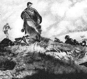 Последний бой Андрухаева