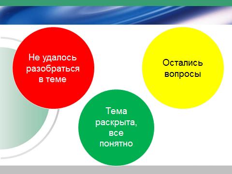 http://rushkolnik.ru/tw_files/5403/d-5402395/5402395_html_m2caf418d.png