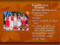 http://im0-tub-ua.yandex.net/i?id=798881907-58-72&n=21