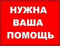http://im5-tub-ua.yandex.net/i?id=305575182-28-72&n=21