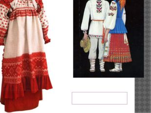 На Руси по обычаю только жена могла шить одежду мужу. Так оберегали счастье