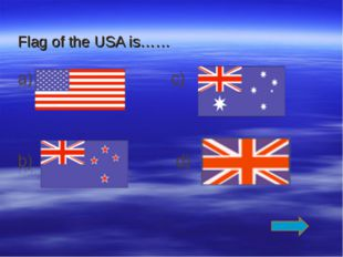 Flag of the USA is……