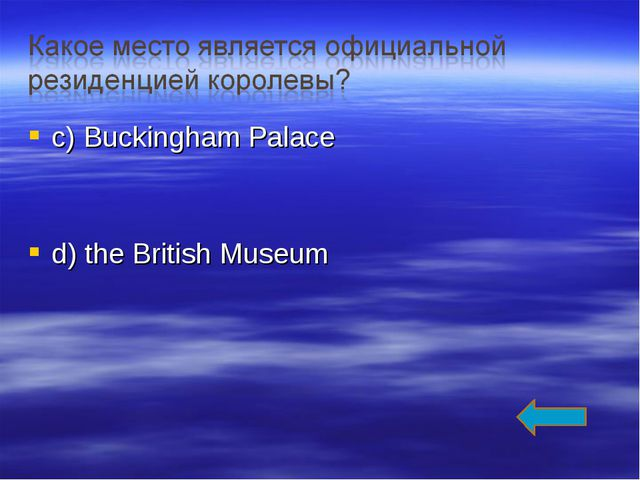 c) Buckingham Palace d) the British Museum