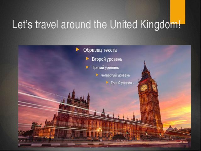 Let's travel around the United Kingdom!