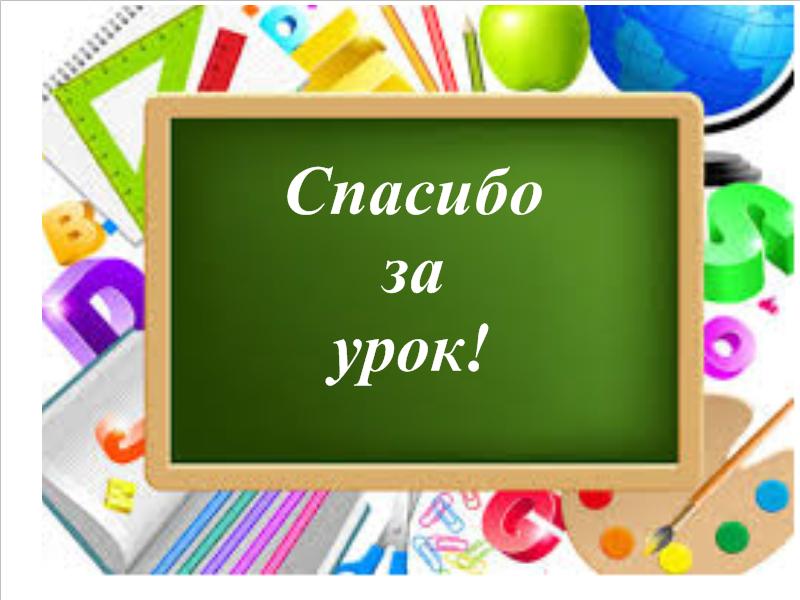 hello_html_116edc0.png
