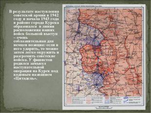 В результате наступления советской армии в 1942 году и начала 1943 года в рай
