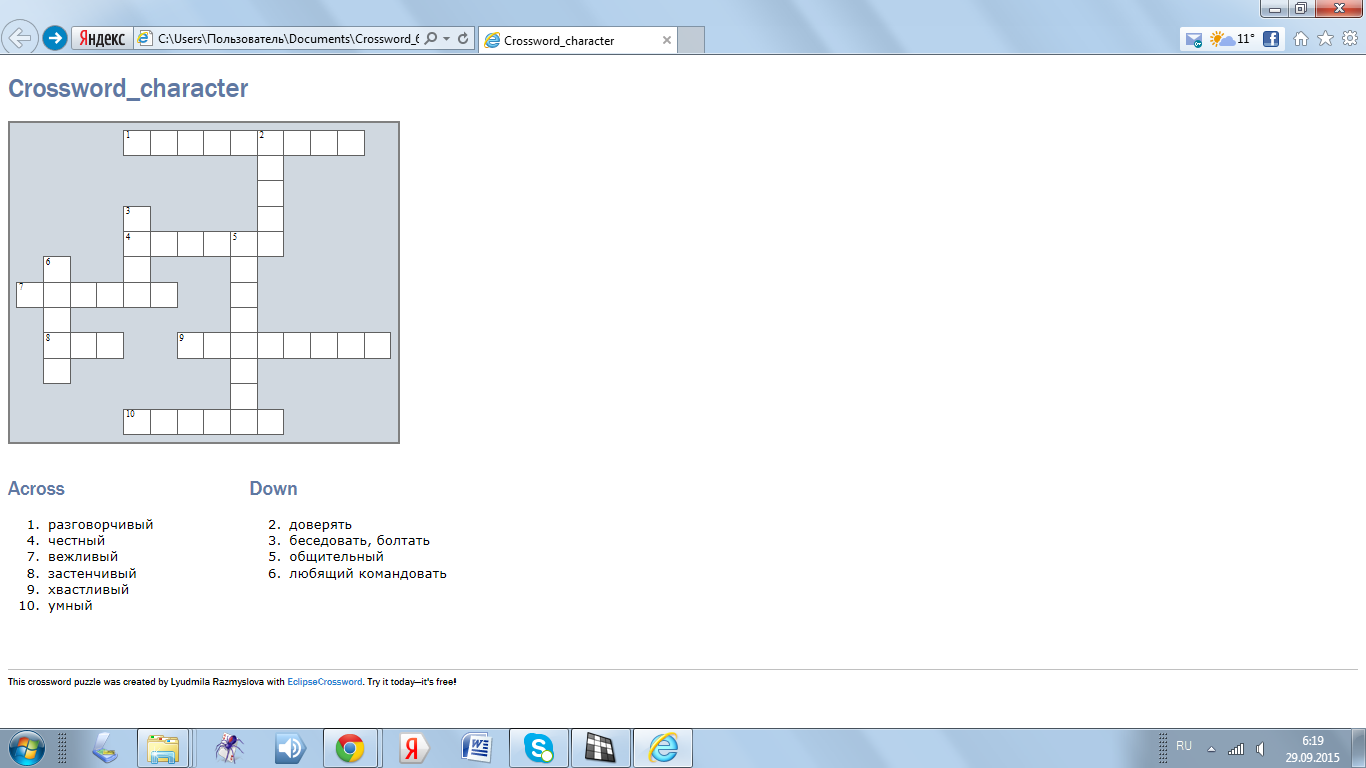 hello_html_m537e1035.png