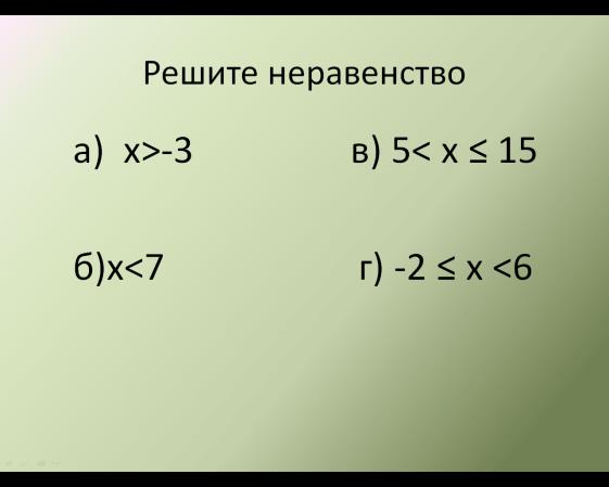 hello_html_m4314f9e2.png