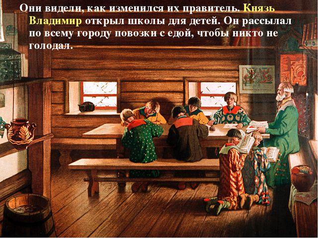 Они видели, как изменился их правитель. Князь Владимир открыл школы для детей...