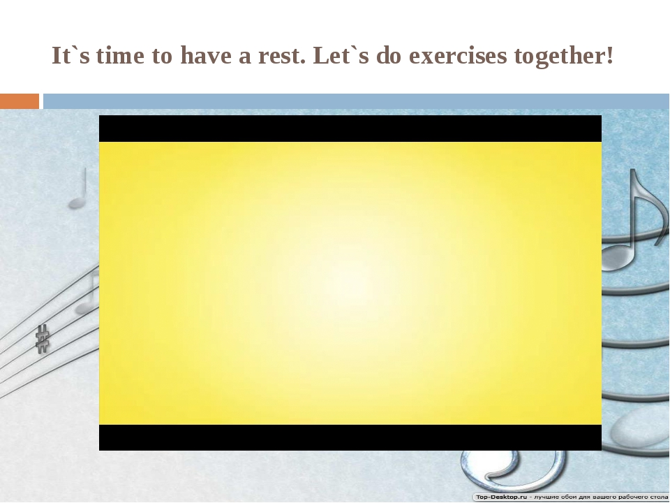 It`s time to have a rest. Let`s do exercises together!