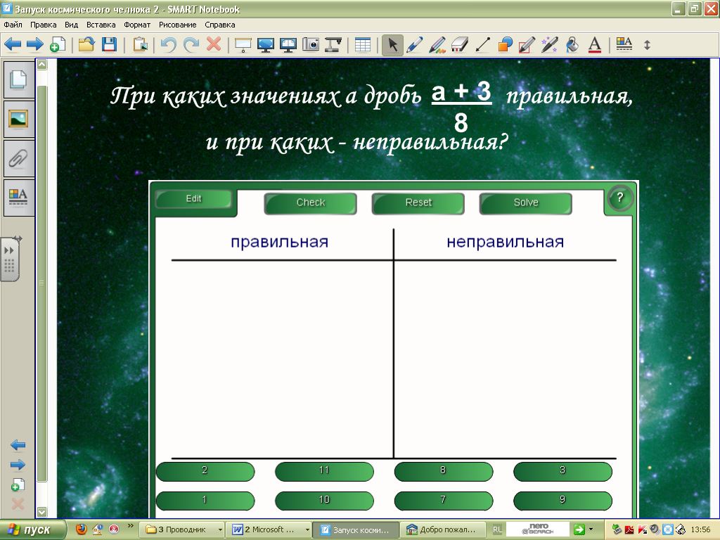 hello_html_194919f7.png