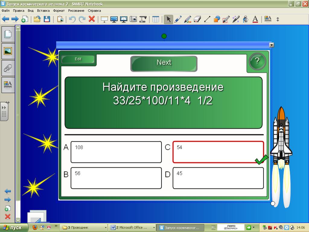 hello_html_255c79e5.png