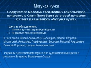 Содружество молодых талантливых композиторов появилось в Санкт-Петербурге во