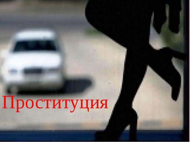 dlya-povisheniya-podvizhnosti-spermi