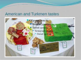 American and Turkmen tastes