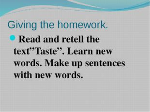 "Giving the homework. Read and retell the text""Taste"". Learn new words. Make u"