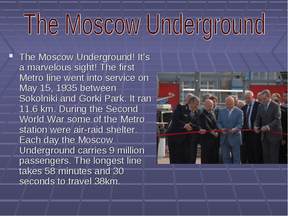 The Moscow Underground! It's a marvelous sight! The first Metro line went int...