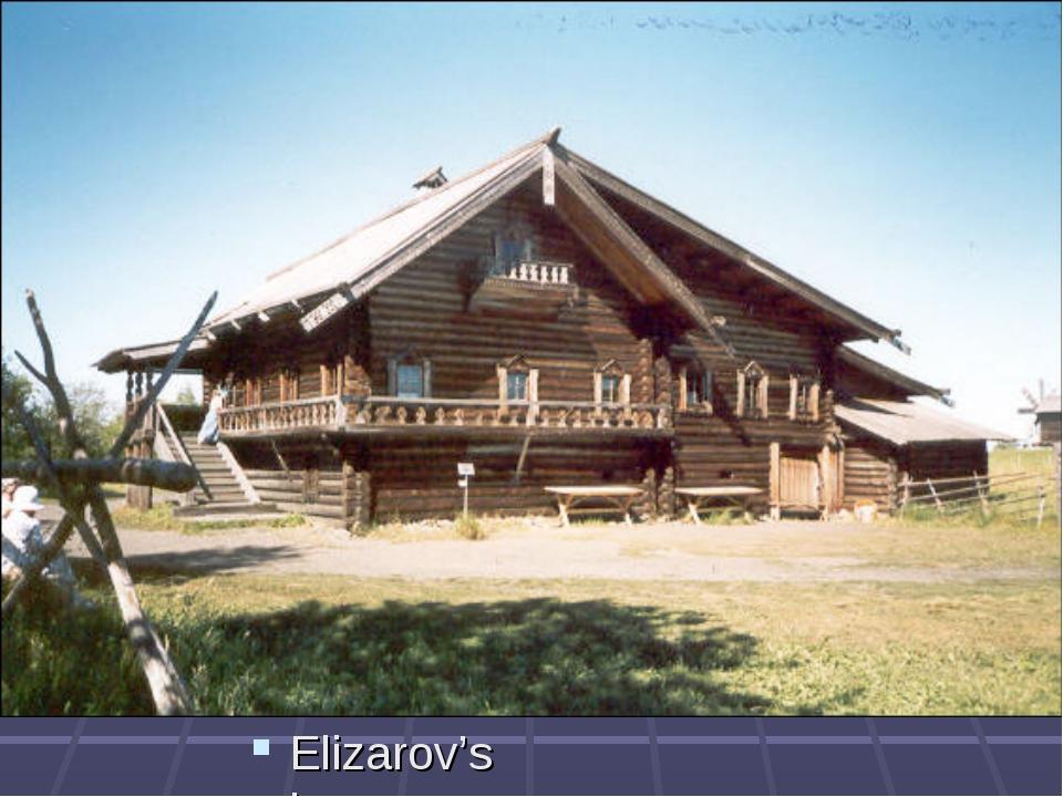 Elizarov's house