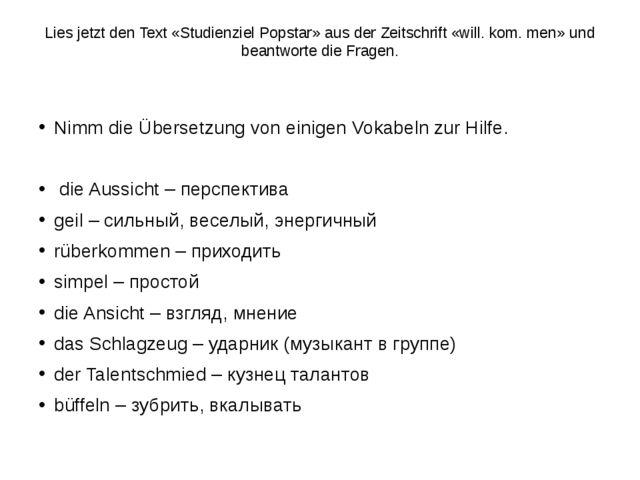 Lies jetzt den Text «Studienziel Popstar» aus der Zeitschrift «will. kom. men...