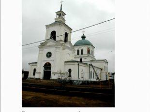 Храм Александра Невского Его я видел много раз, но близко так впервые. Смотрю