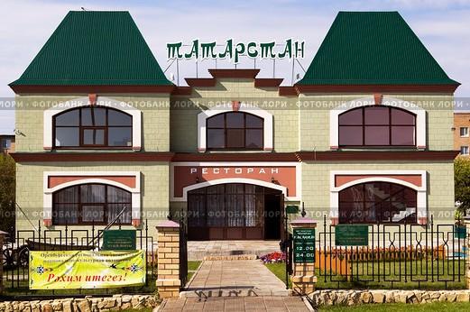 G:\etnograficheskii-kompleks-natsionalnaya-derevnya-0001253177-preview.jpg