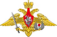 Средняя эмблема ВДВ