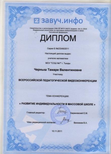 C:\Documents and Settings\zZz\Мои документы\Мои рисунки\img255.jpg
