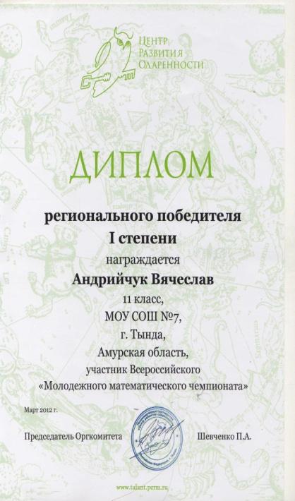 C:\Documents and Settings\zZz\Мои документы\Мои рисунки\img241.jpg