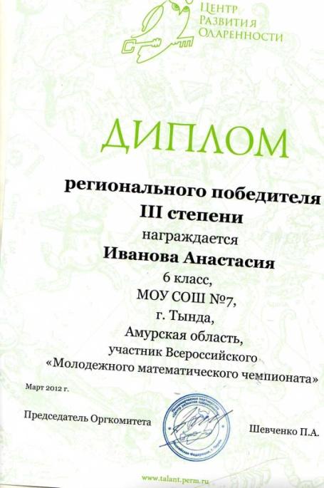 C:\Documents and Settings\zZz\Мои документы\Мои рисунки\img239.jpg