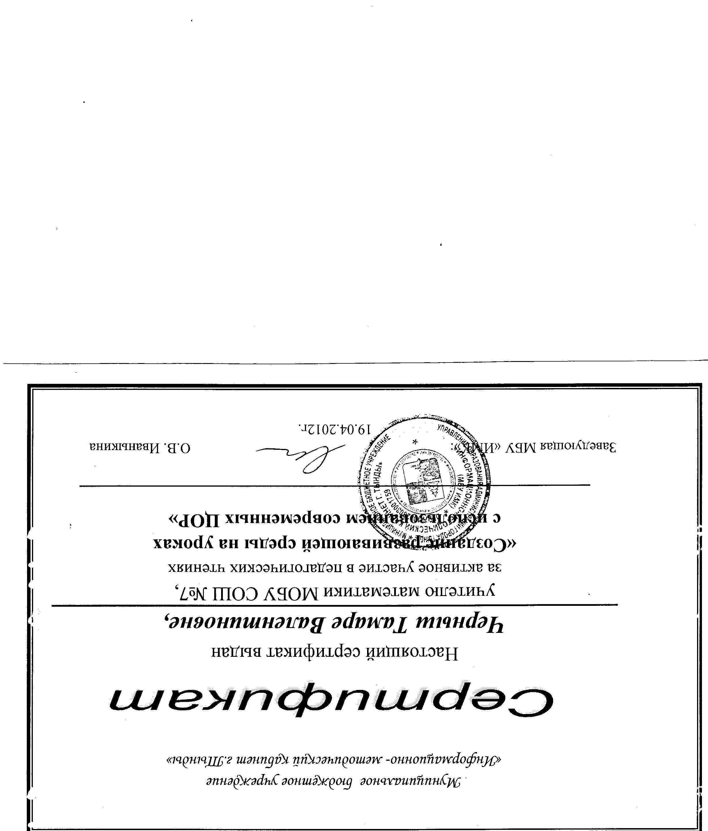 C:\Documents and Settings\Admin\Мои документы\Мои рисунки\img007.jpg