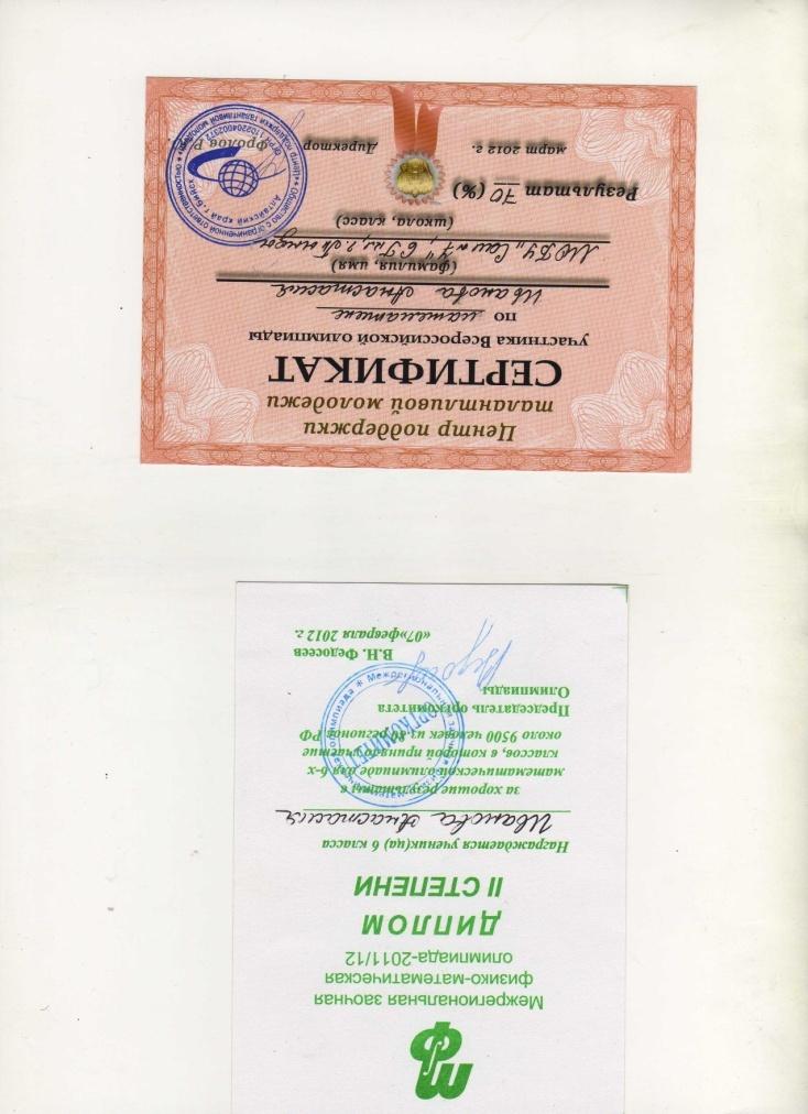 C:\Documents and Settings\zZz\Мои документы\Мои рисунки\img298.jpg